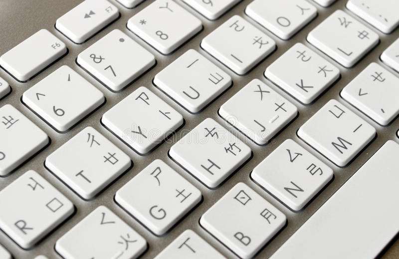 White Keyboard With Chinese Characters Stock Image Image Of