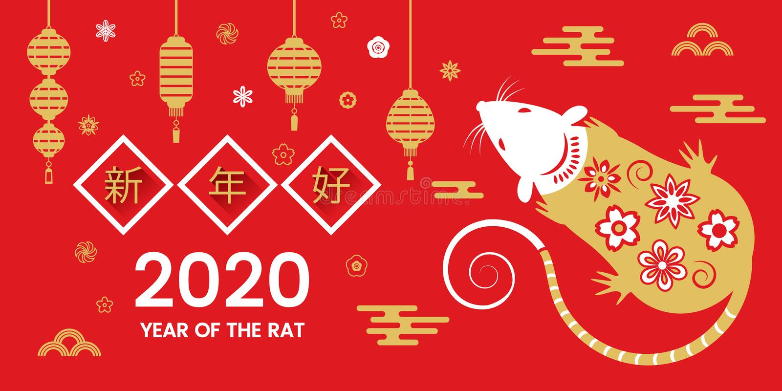 The white rat is a symbol of 2020, the Chinese New Year. Wish in Chinese - Happy New Year. stock illustration