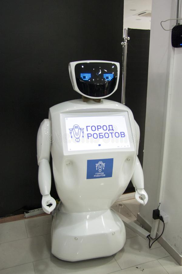 White Robot android at the exhibition of international achievements stock photography