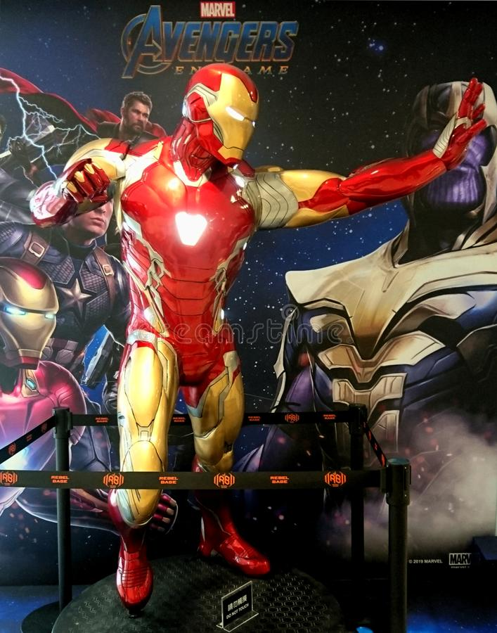 Iron Man stock photography