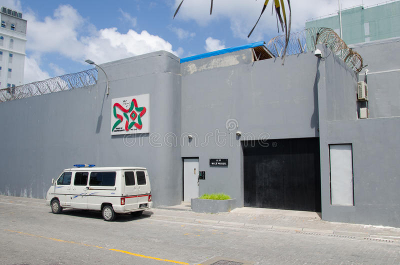 Więzienie przy samiec Maldives zdjęcie stock