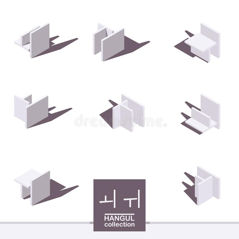 Wi coreanos das letras de hangul e opinião superior isométrica do oein isolada no fundo branco Cole??o dos elementos do vetor ilustração do vetor