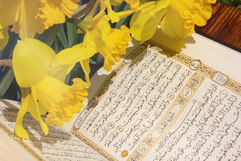 ?wi?ty koran - Islamska ?wi?ta ksi?ga zdjęcie royalty free