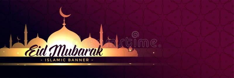 Wid Mubarak sztandaru rozjarzony meczetowy projekt ilustracja wektor
