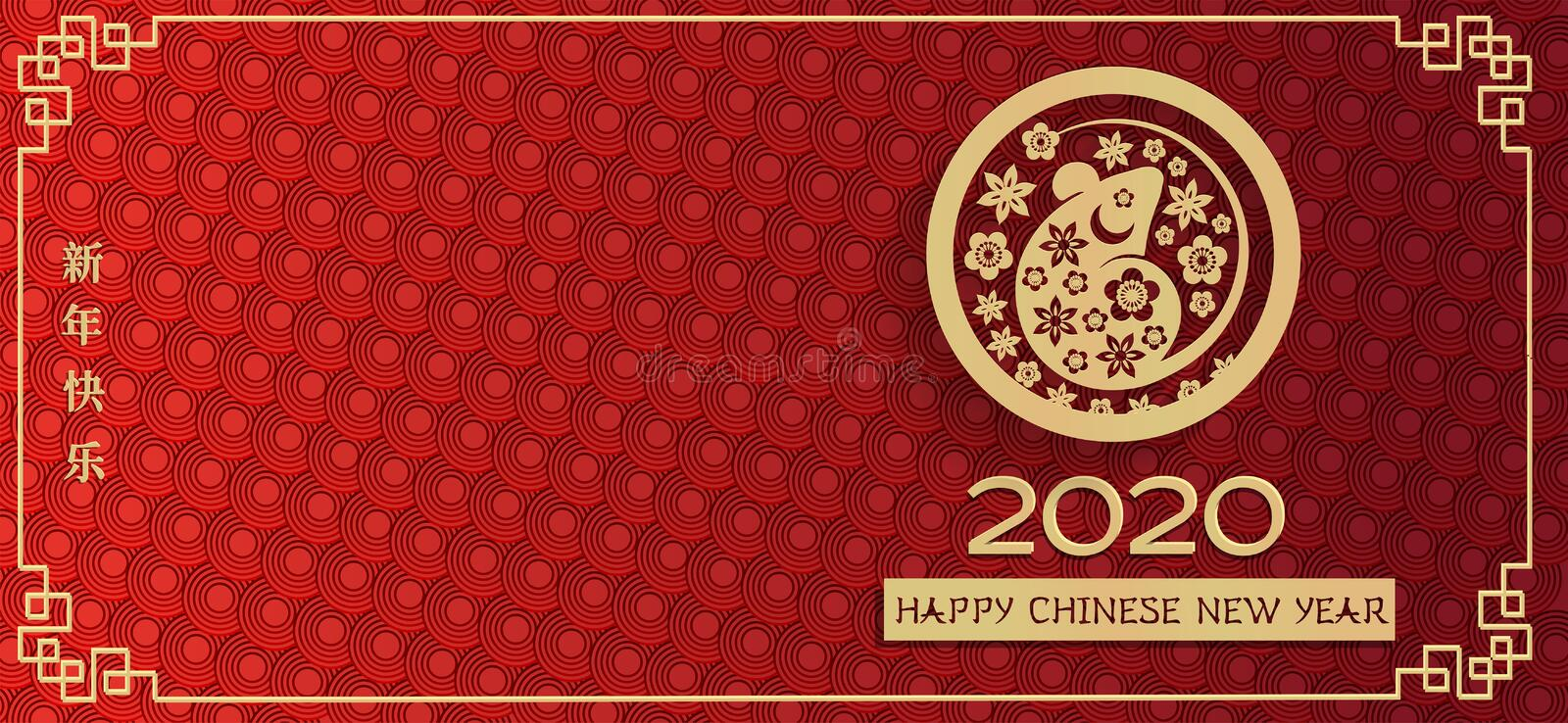 Wide horisontal Luxury festive card for Chinese New Year 2020 with stylized rat, zodiac symbol of 2020 year in golden circle with royalty free stock images