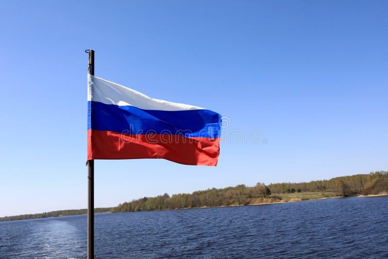 Widok falowanie rosjanina flaga zdjęcia royalty free