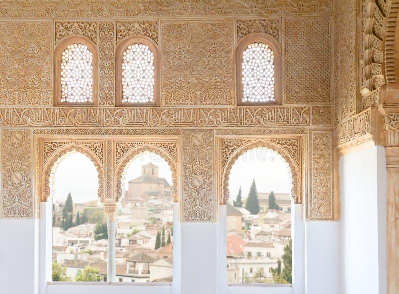 Widok Granada od Alhambra okno fotografia stock