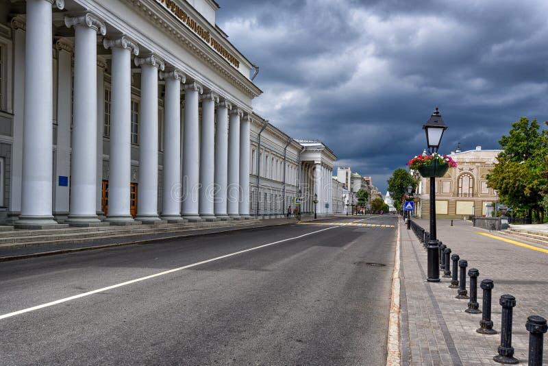 Widok Kazan ulicy fotografia royalty free