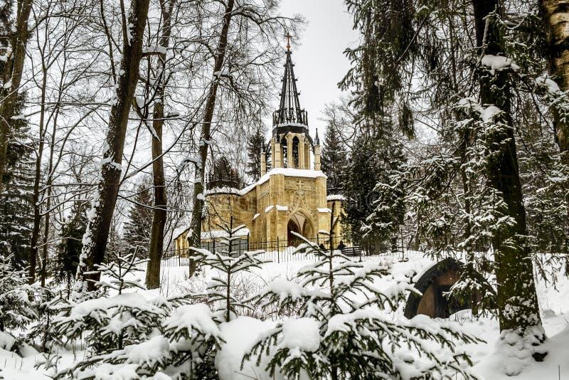 Widok kościół Święci apostołowie Peter i Paul w Sh obraz royalty free