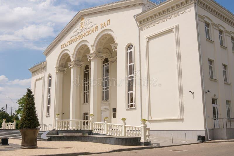 Widok miasto Krasnodar Catherine Hall obraz royalty free