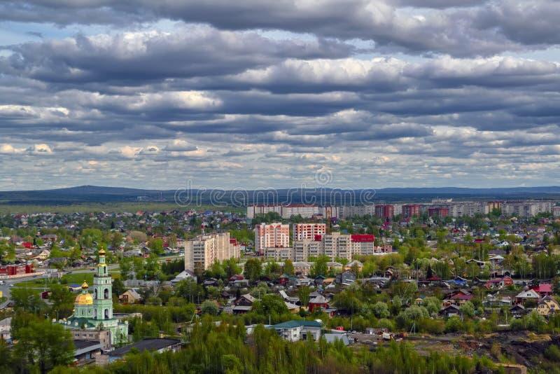 Widok miasto Nizhny Tagil z wierzchu g?ry fotografia stock