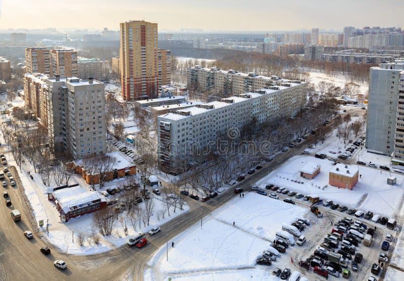 Widok nad Balashikha, Rosja fotografia royalty free