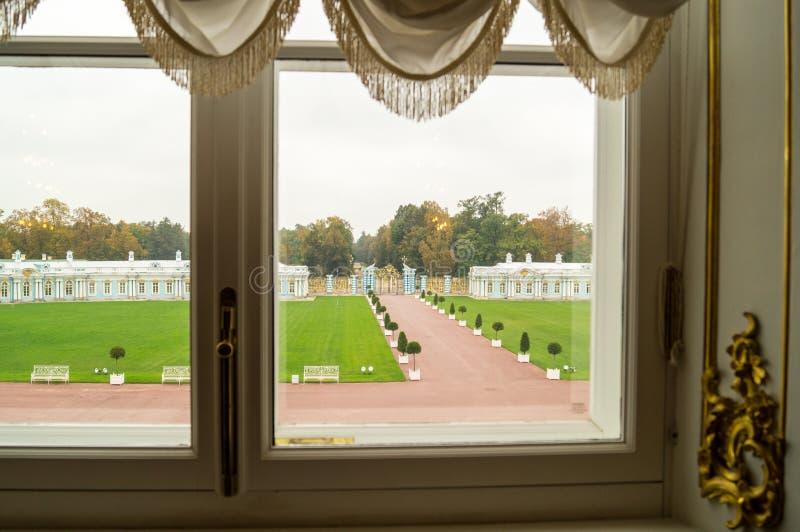 Widok od Rosyjskiego pałac obrazy stock