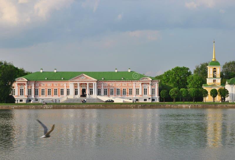 Widok pałac, Kuskovo, Moskwa, Sheremetev ` s rezydencja ziemska obraz stock