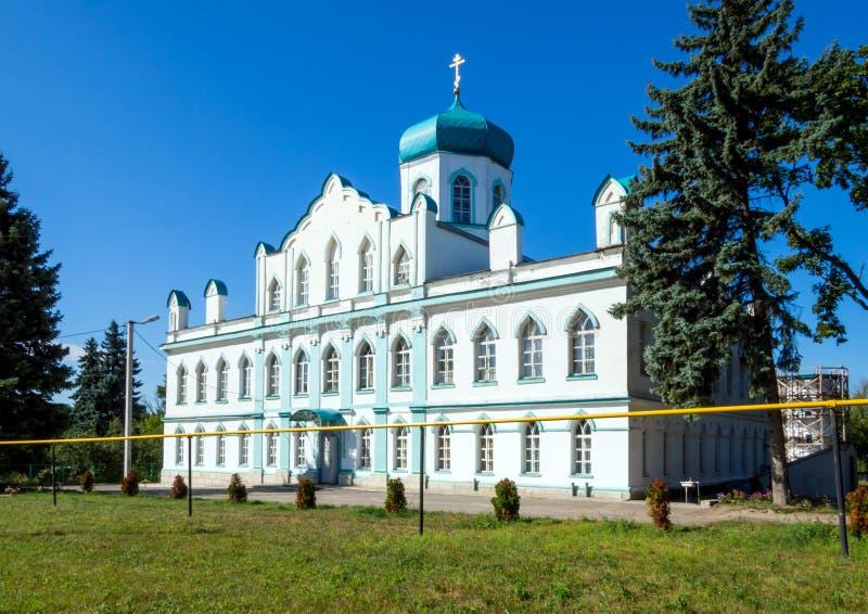 Widok rezydencja ziemska dom Senyavins kościół St John teolog obraz royalty free