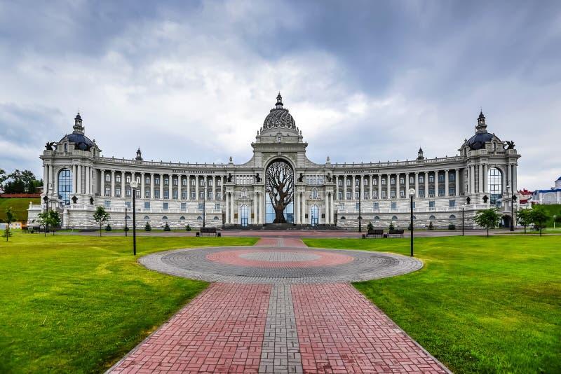 Widok Rolniczy pałac w Kazan obraz stock
