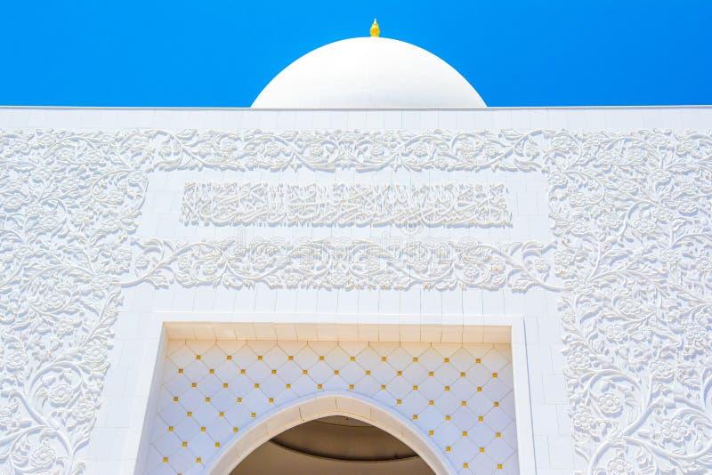 Widok Sheikh Zayed Uroczysty meczet fotografia stock