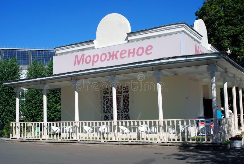 Widok VDNH park w Moskwa Lody bufet zdjęcia stock