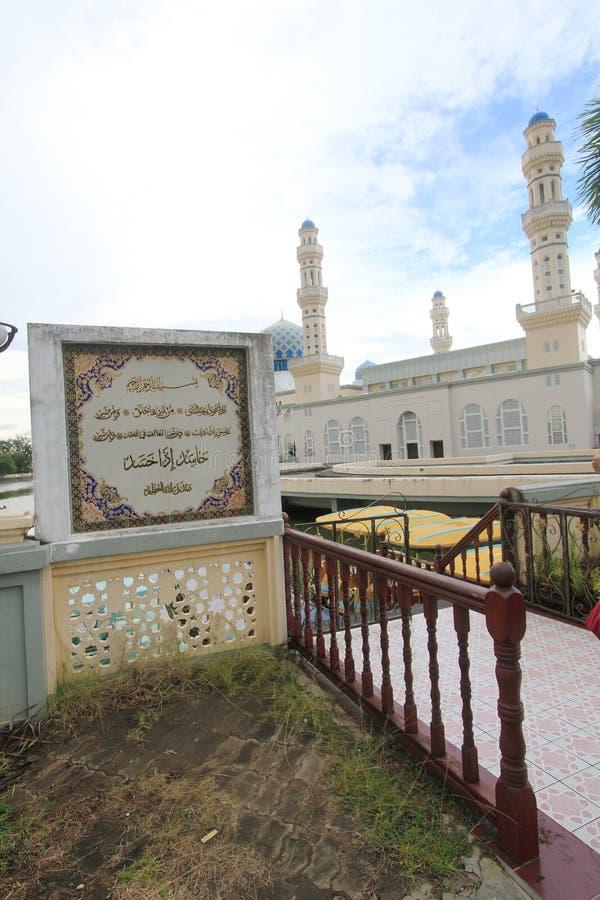Widok w Sabah w Malezja obrazy royalty free