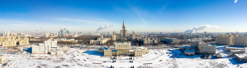 Widok z lotu ptaka Lomonosov Moskwa stanu uniwersytet na Wróblich wzgórzach, Moskwa, Rosja Panorama Moskwa z magistralą obrazy royalty free