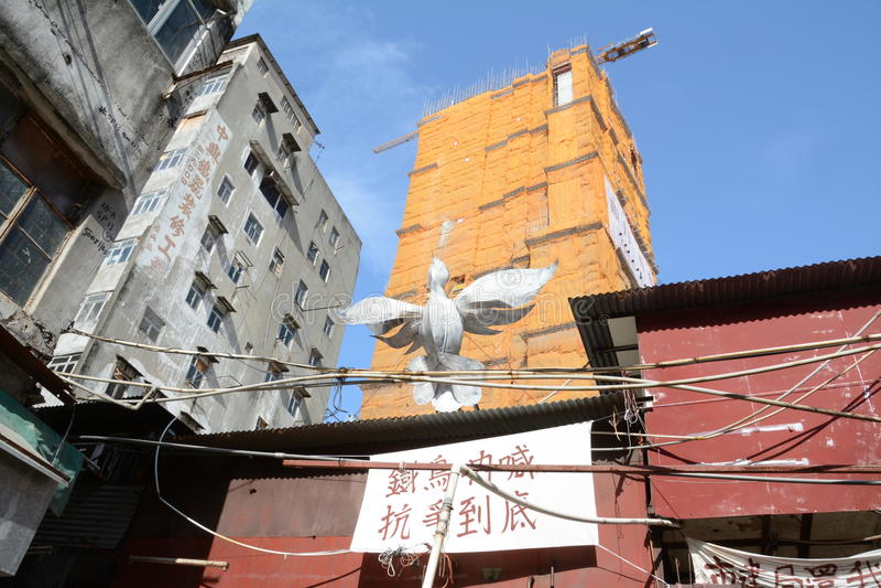 Wiederentwicklung in Kwun-Zange, Hong Kong lizenzfreie stockfotos