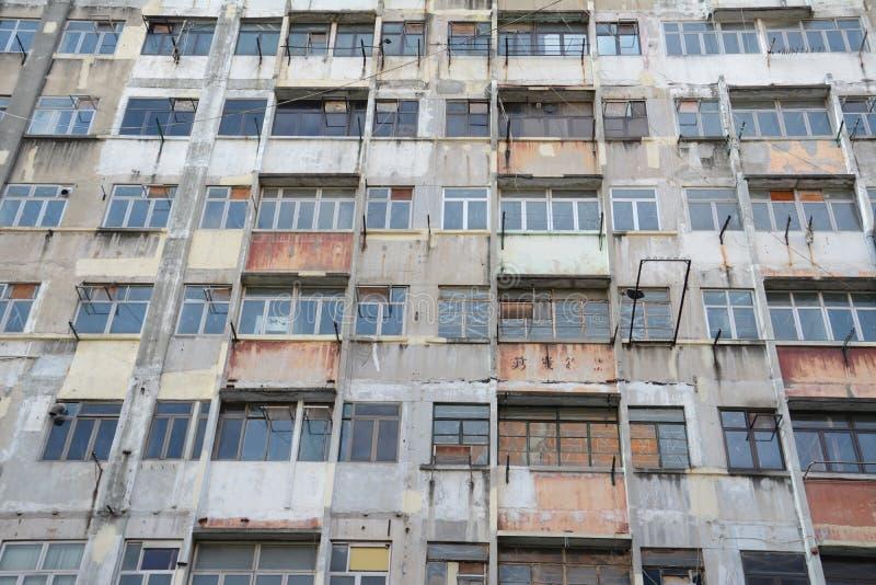 Wiederentwicklung in Kwun-Zange, Hong Kong lizenzfreies stockbild