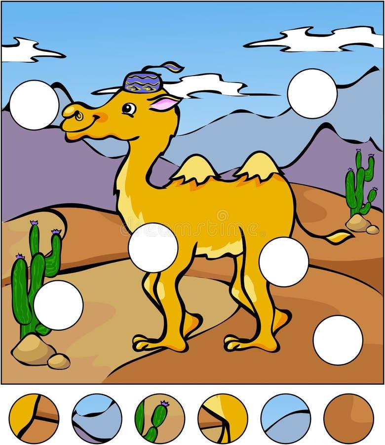 Wielbłąd w pustyni Uzupełnia łamigłówkę i znajduje chybiania pa ilustracja wektor