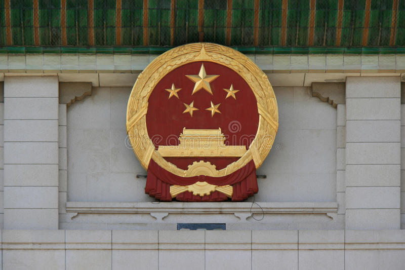 (3) wielka hala ludowa Pekin, Chiny - fotografia stock