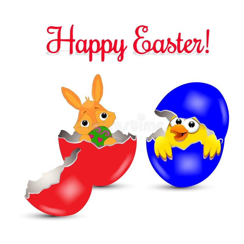 Wielkanocna ilustracja, mały kurczak i królik siedzi w colore, ilustracja wektor