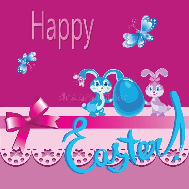 Wielkanocnego jajka i dziecka króliki ilustracja wektor