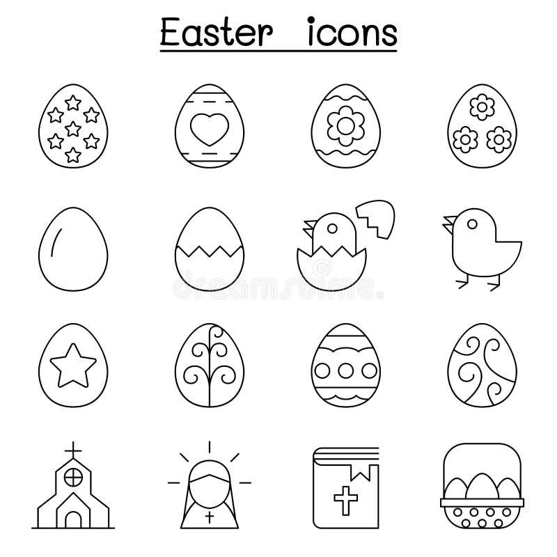 Wielkanocnego jajka ikona ilustracja wektor