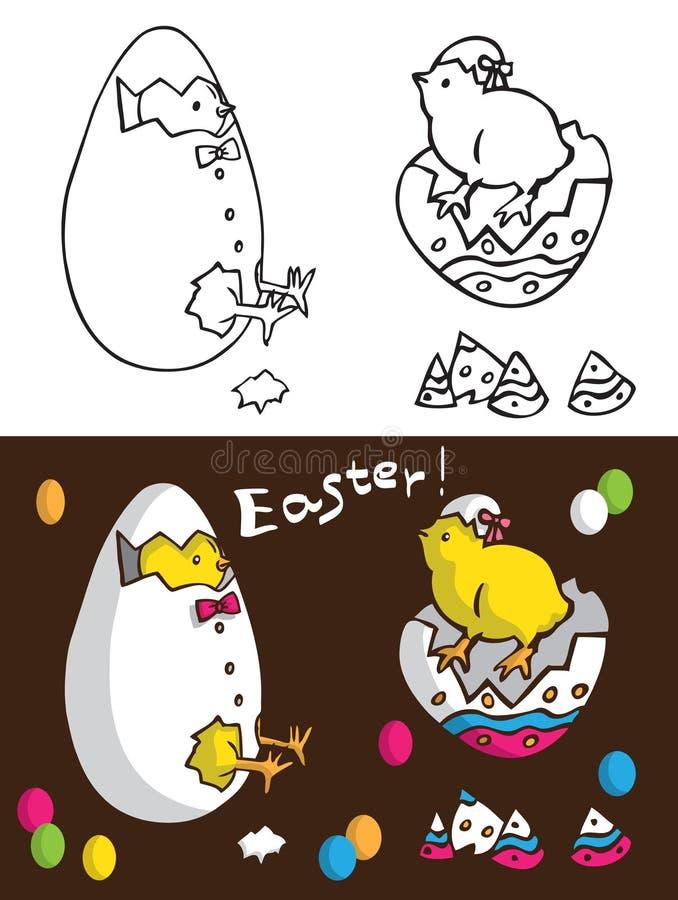 Wielkanocni kurczaki w jajku ilustracji