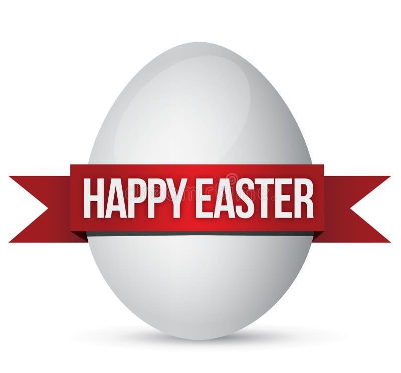 Wielkanocny Jajko I Sztandar Fotografia Stock