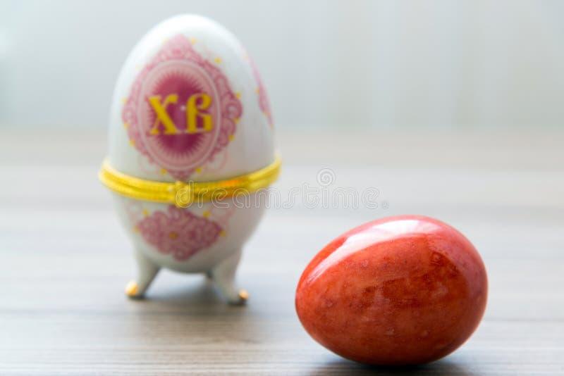 Wielkanocny jajko od onyksu i pudełka fotografia royalty free