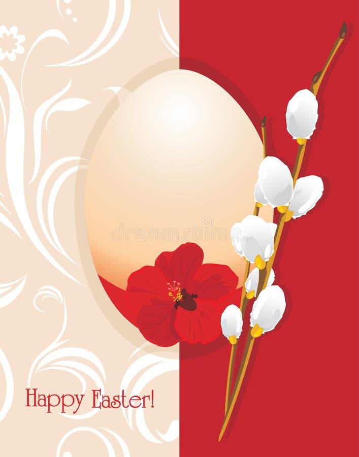 Wielkanocny jajko z kici wierzbą ilustracja wektor