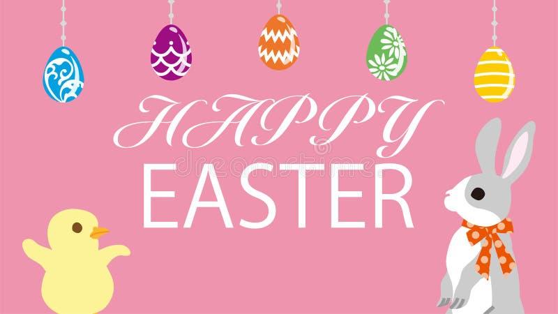 """Wielkanocny królik z kurczątkiem w Easter jajkach ornamentuje tło, menchia - Wliczając powitań słów """"HAPPY wielkanocy ilustracja wektor"""