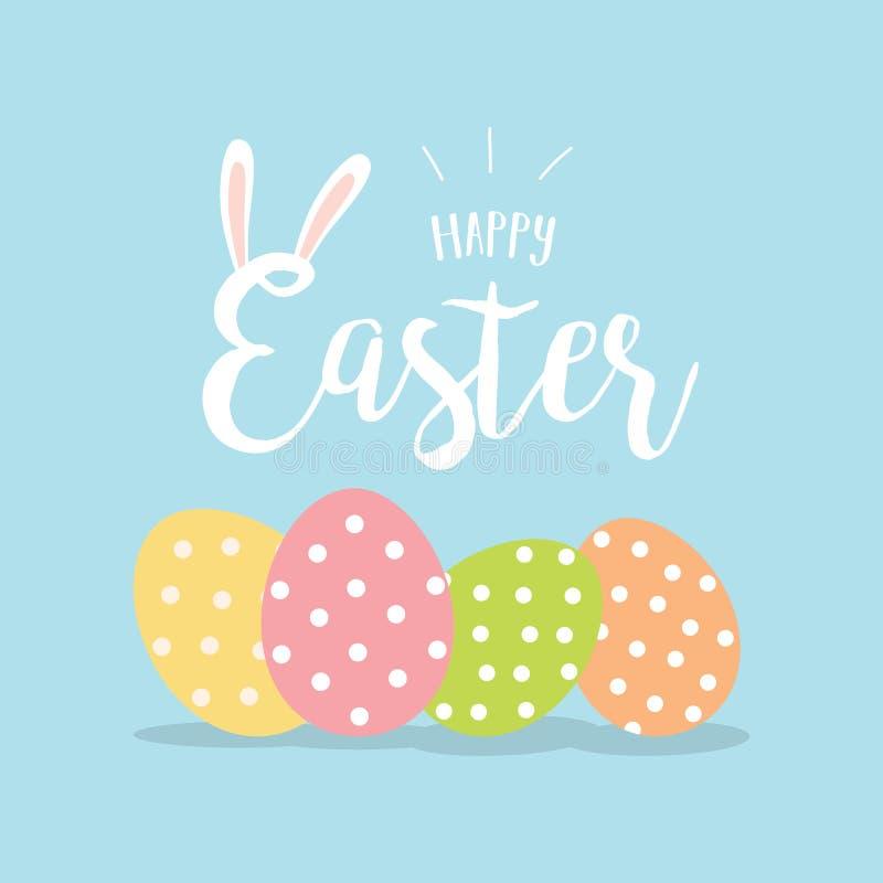 Wielkanocnych jajek wektoru ilustracja Szczęśliwy Wielkanocny dzień z kolorowym ilustracji