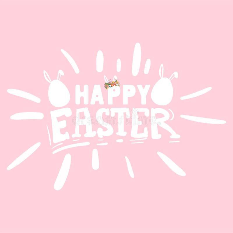 Wielkanocnych jajek wiosny pocztówkowa karta ilustracji