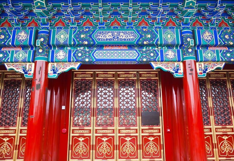 Wielkiej Hali Książe Gongu Dwór Pekin obraz royalty free