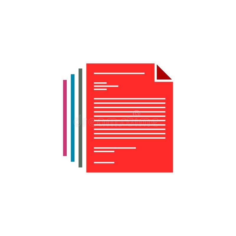 Wieloskładnikowej kartoteki dokumentu ikony loga projekta element royalty ilustracja