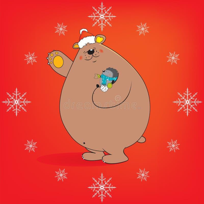 Wij wensen u vrolijke Kerstmis stock illustratie