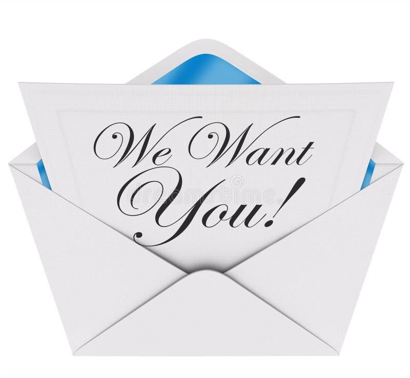 Wij willen u de Envelopbehoefte van de Uitnodigingsbrief Uw Participatie J royalty-vrije illustratie