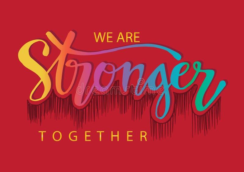 Wij zijn samen sterker vector illustratie