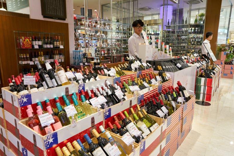Wijngalerij stock foto