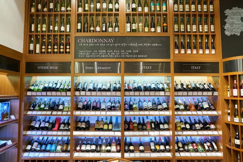 Wijngalerij stock foto's