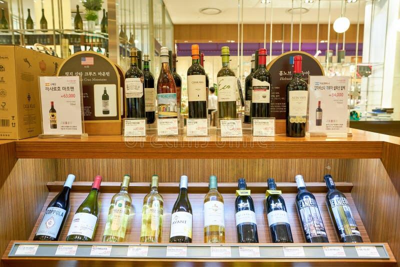 Wijngalerij royalty-vrije stock fotografie