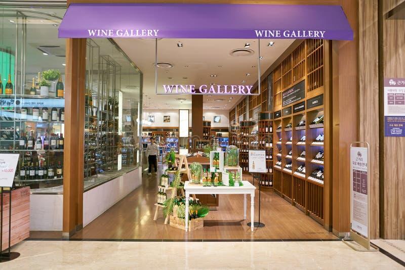 Wijngalerij royalty-vrije stock foto's