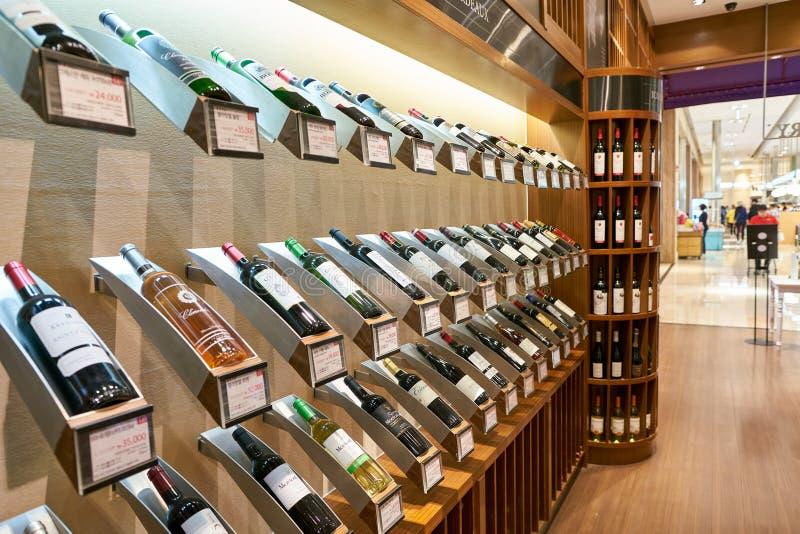 Wijngalerij royalty-vrije stock afbeelding