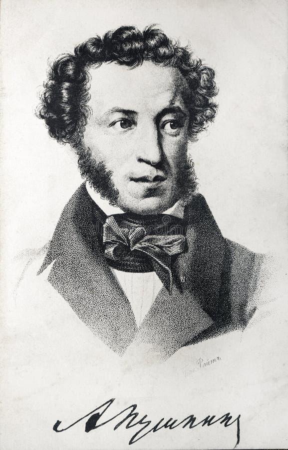 Wijnoogst portraoit van Russische dichter Alexander Pushkin stock afbeeldingen