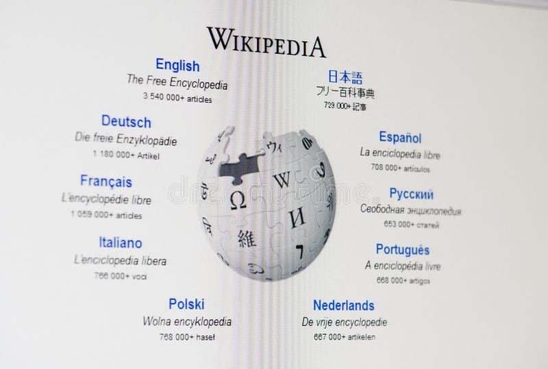 Wikipedia stock fotografie